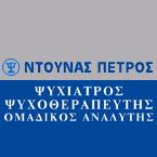 ΝΤΟΥΝΑΣ ΠΕΤΡΟΣ