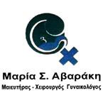 ΜΑΡΙΑ Σ. ΑΒΑΡΑΚΗ