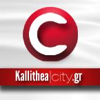 KALLITHEACITY.GR