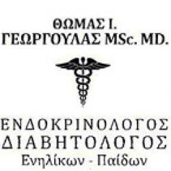 ΘΩΜΑΣ Ι. ΓΕΩΡΓΟΥΛΑΣ ΕΝΔΟΚΡΙΝΟΛΟΓΟΣ - ΔΙΑΒΗΤΟΛΟΓΟΣ, ΕΝΗΛΙΚΩΝ - ΠΑΙΔΩΝ, MD. MSc PhD