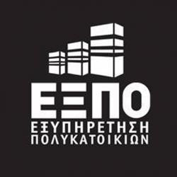 ATHENS EXPO