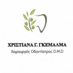 ΧΡΙΣΤΙΑΝΑ Γ. ΓΚΕΜΑΛΜΑ