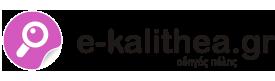 Καλλιθέα - e-kalithea.gr - Οδηγός Πόλης